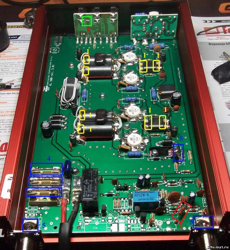 Доработка усилителя RM KL-500